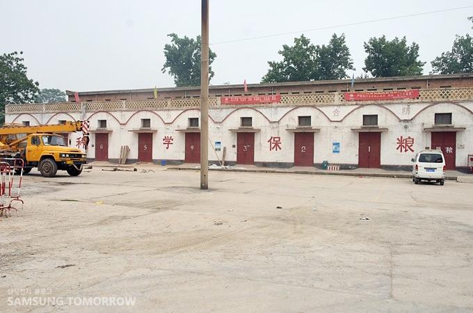 광복군 제2지대 주둔지 현재 모습(2)