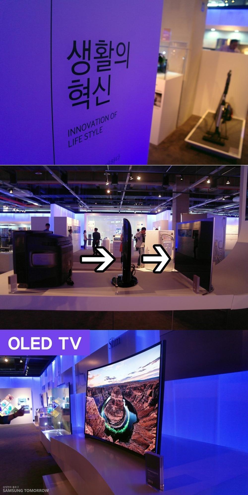 생활의 혁신 TV의 발전 과정입니다. 점점 얇아지는 TV. OLED TV 최근에 나온 TV입니다.