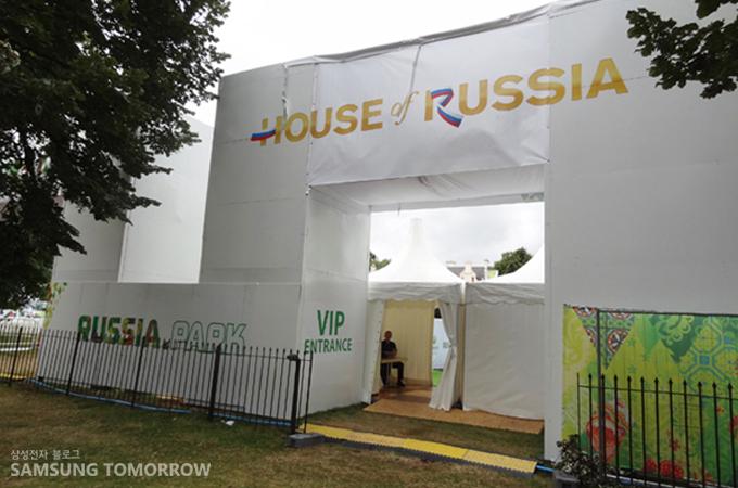 러시아 하우스 입구