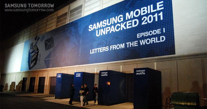 samsung mobile unpacked 2011 행사장 전경