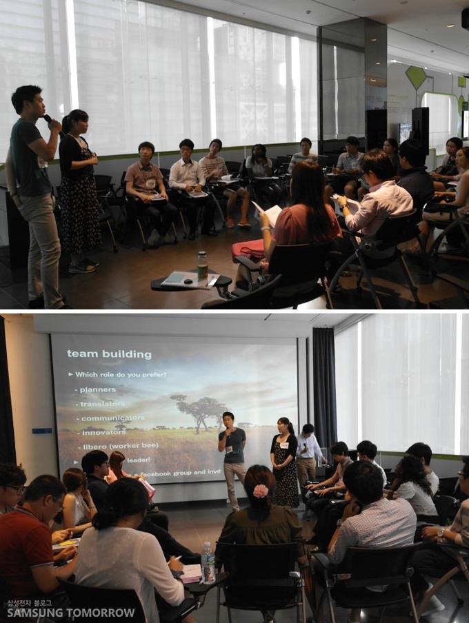 대학생 봉사 단원이 발표하는 모습