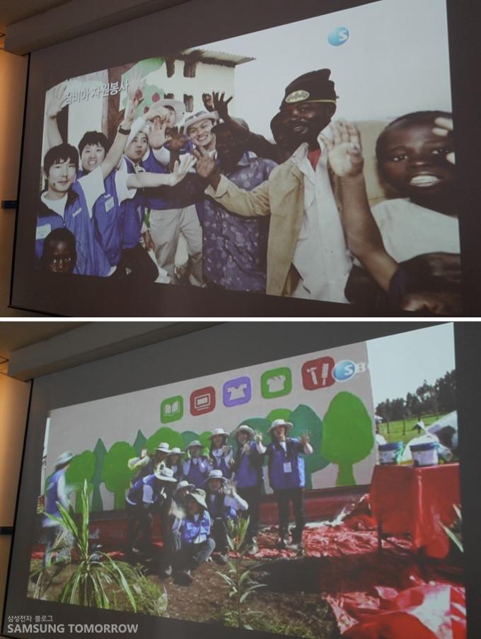 삼성전자 아프리카 글로벌 대학생