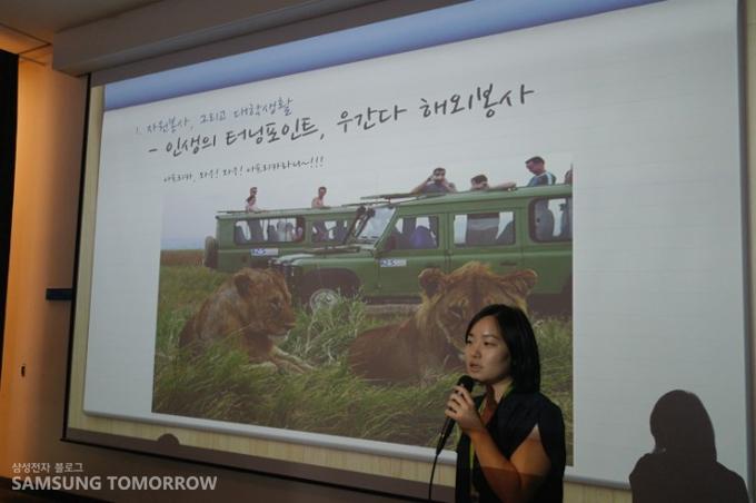 주민서 사원이 이야기 하는 모습