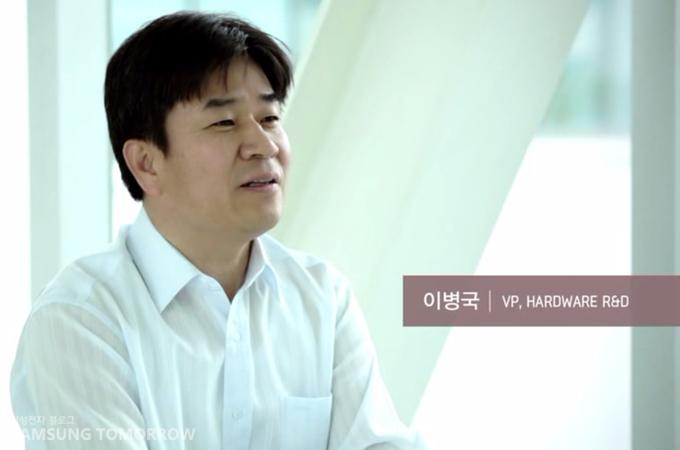이병국| VP, HARDWARE R&D