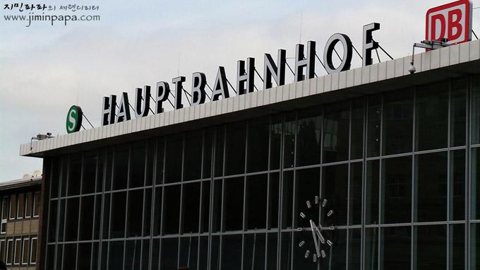 hauptrahnhof