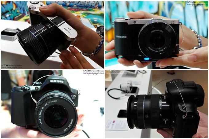 NX 카메라