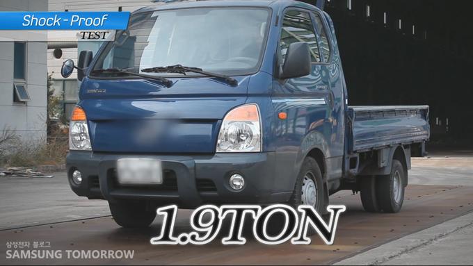 1.9톤 트럭