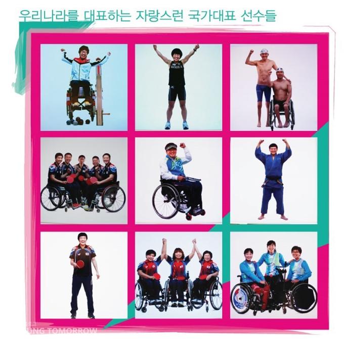 우리나라를 대표하는 자랑스런 국가대표 선수들