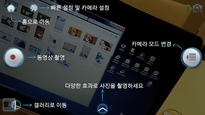 삼성 스마트 카메라 UX