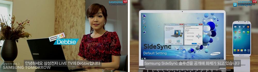 삼성전자 LiVE 리포터가 사이드 싱크 기능을 소개하고 있습니다.