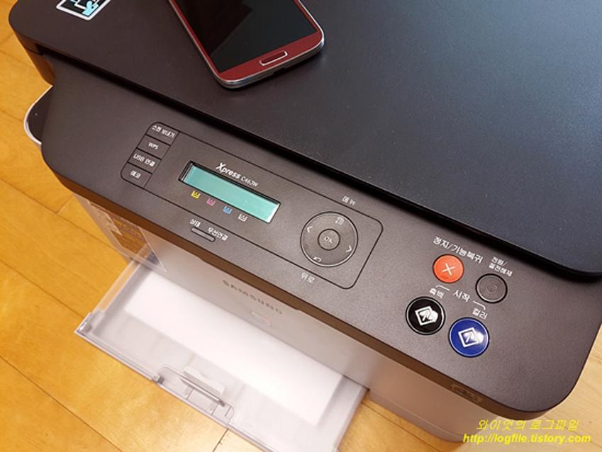 삼성 컬러 레이저 복합기 C463W 입니다.