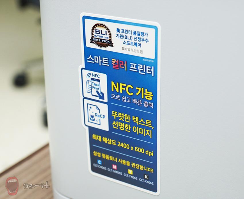 NFC C413W의 기능을 소개하는 스티커가 프린터에 부착되어 있습니다.