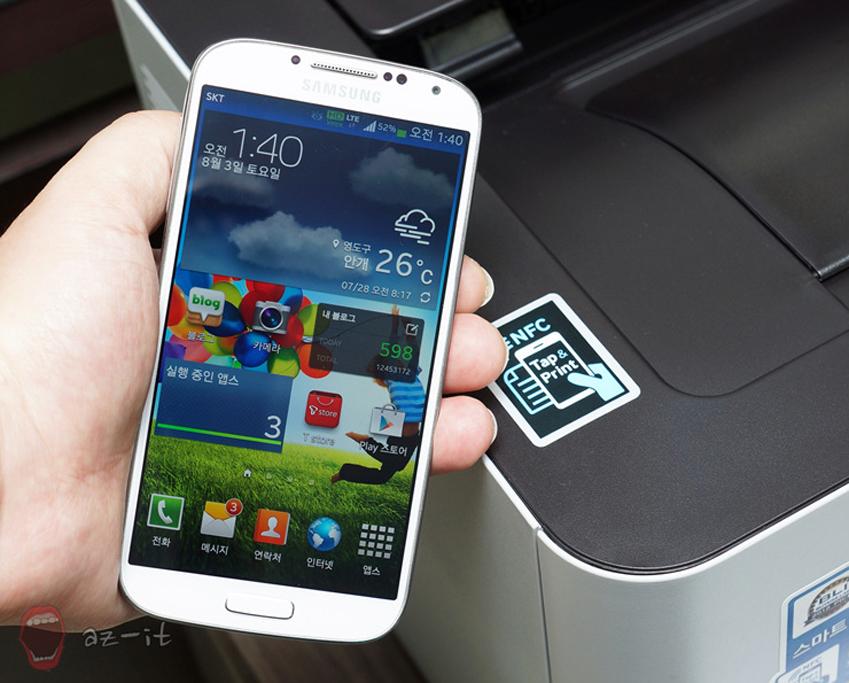 NFC C413W는 스마트폰을 이용한 인쇄도 가능합니다.