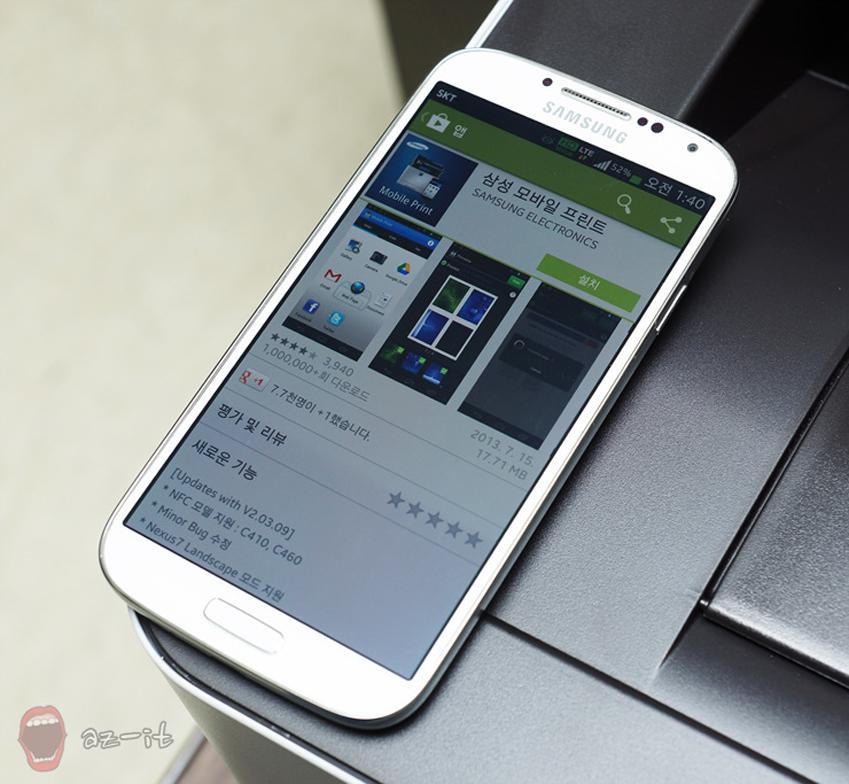 구글 플레이스토어에서 삼성 모바일 프린트 앱을 다운로드 받습니다.
