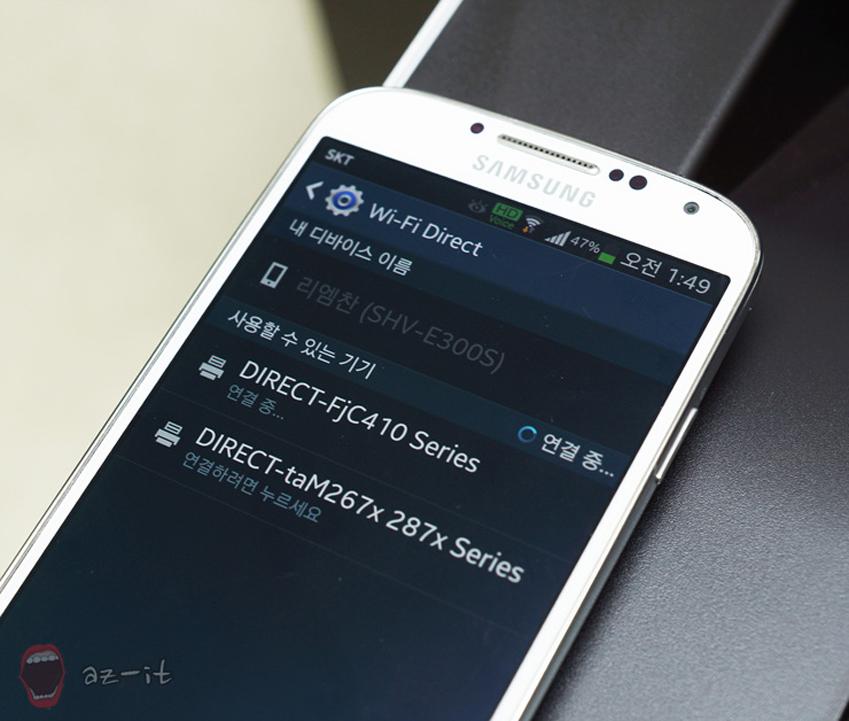 NFC 태깅을 통해 프린터를 찾을 수 있습니다.