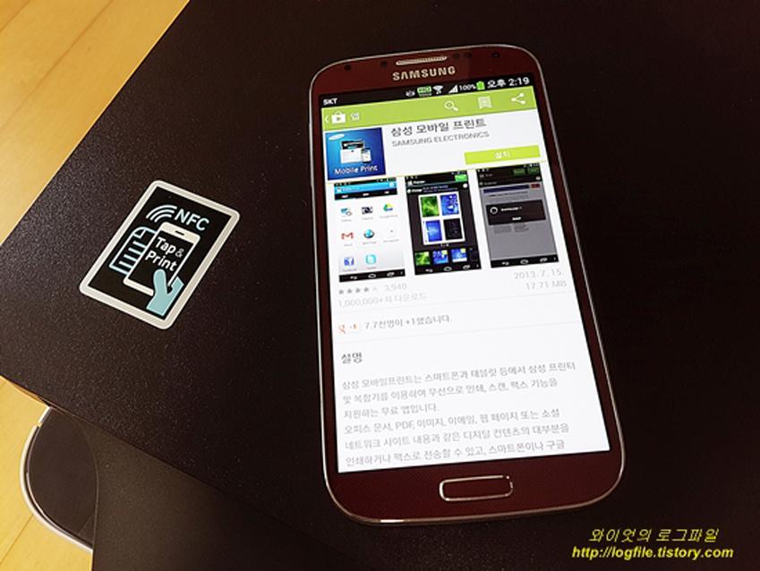 삼성 모바일 프린트 앱을 다운로드 받을 수 있습니다.