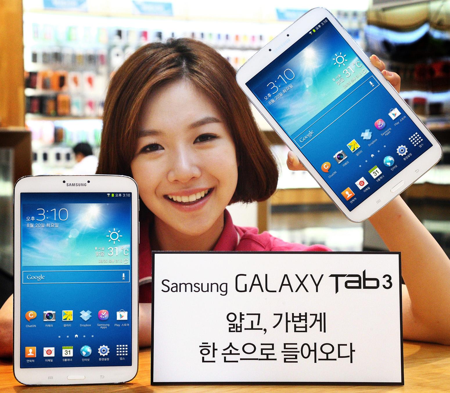 Galaxy_tab_3_01