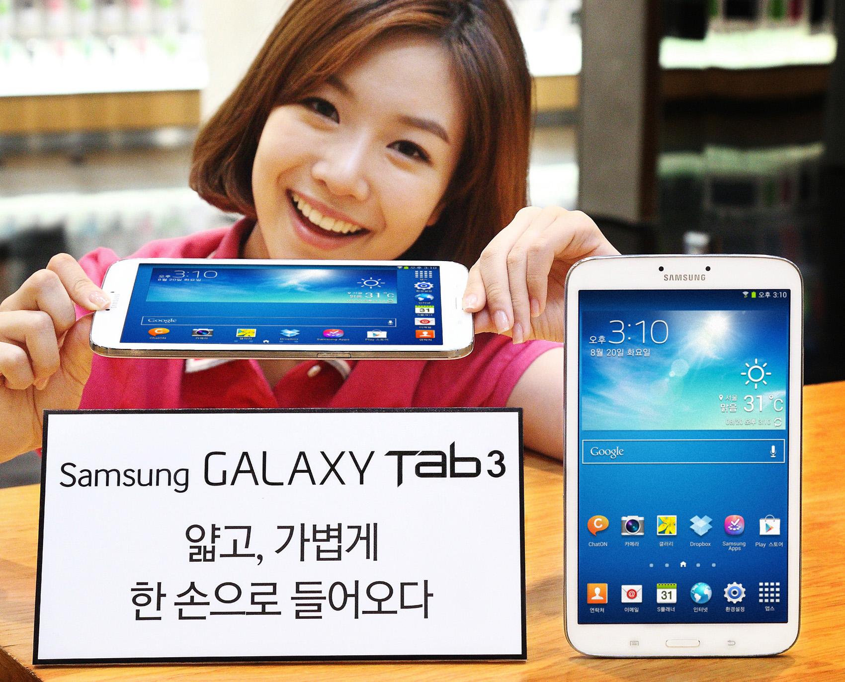 Galaxy_tab_3_04