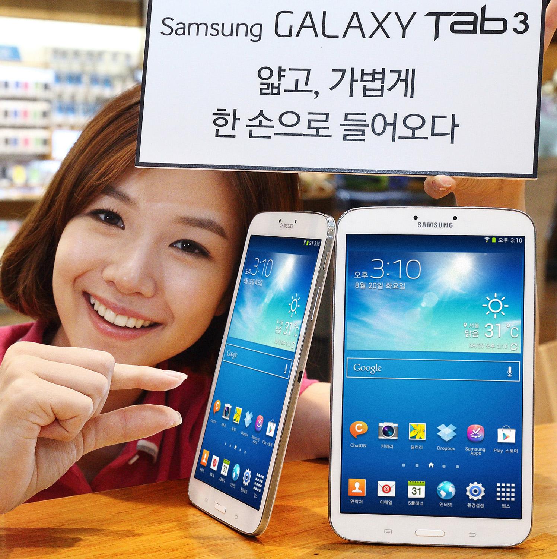 Galaxy_tab_3_05