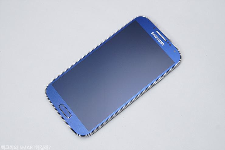 갤럭시 S4 LTE-A의 전면 이미지 두 번째 입니다.