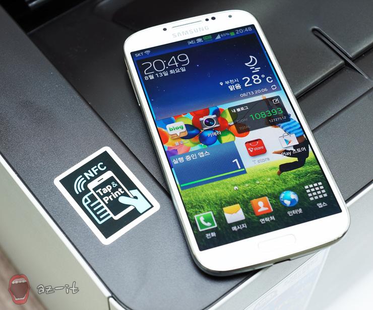 NFC 태그에 스마트폰을 갖다 대면 출력이 가능합니다.