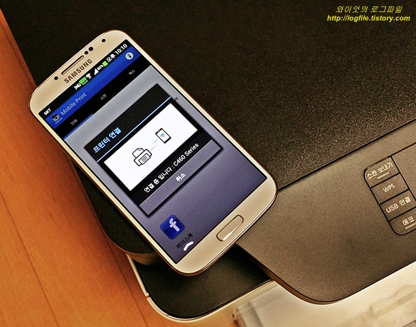 NFC 태깅을 통해 스마트폰과 스마트 프린터 C463W을 연결하고 있습니다.