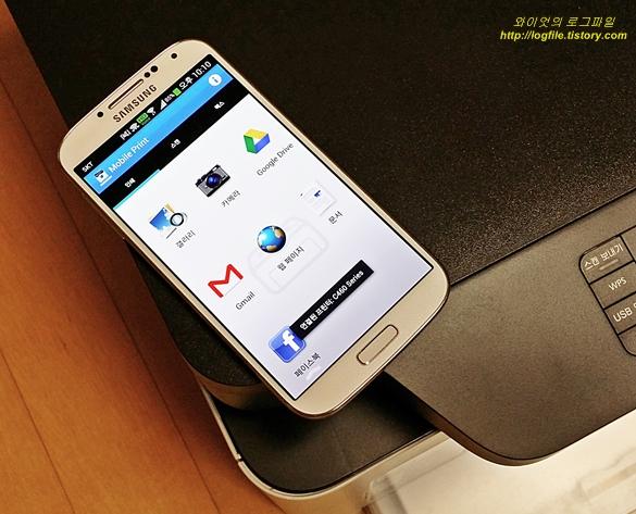 NFC 태깅을 통해 스마트폰과 프린터가 성공적으로 연결됐습니다.