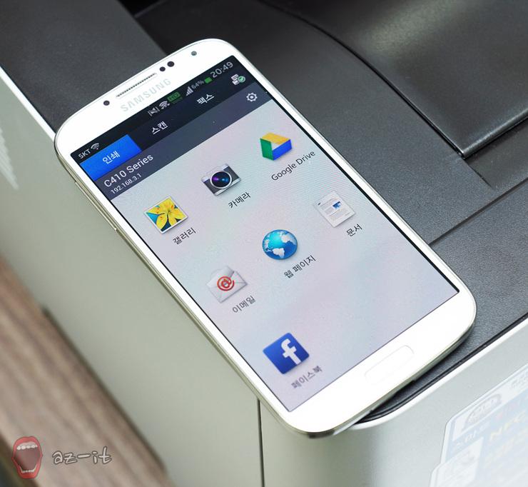 스마트폰에서 NFC 인쇄 기능을 활성화한 모습입니다.