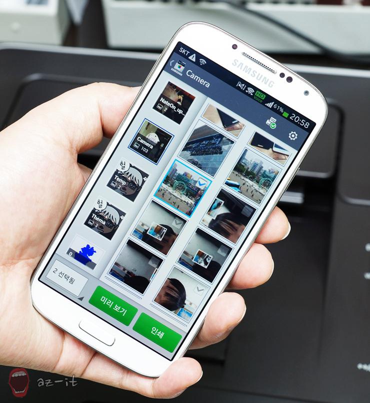 스마트폰에 저장된 사진을 인쇄하는 중입니다.