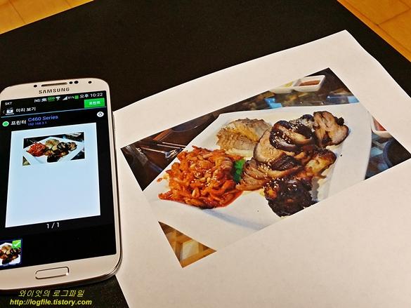 스마트폰의 미리보기 화면과 실제 출력물을 비교했습니다.