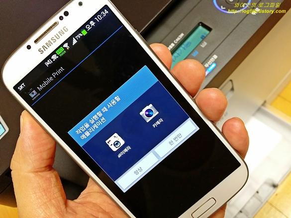 모바일 프린트 앱의 카메라 선택 화면입니다.