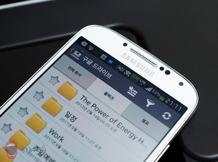 삼성 모바일 프린트 앱으로 구글 드라이브에 접속이 가능합니다.