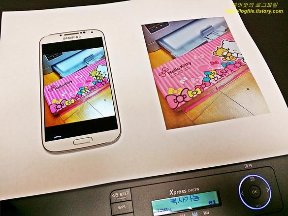 모바일 프린트 앱의 미리보기 화면과 실제 출력물의 비교 이미지입니다.