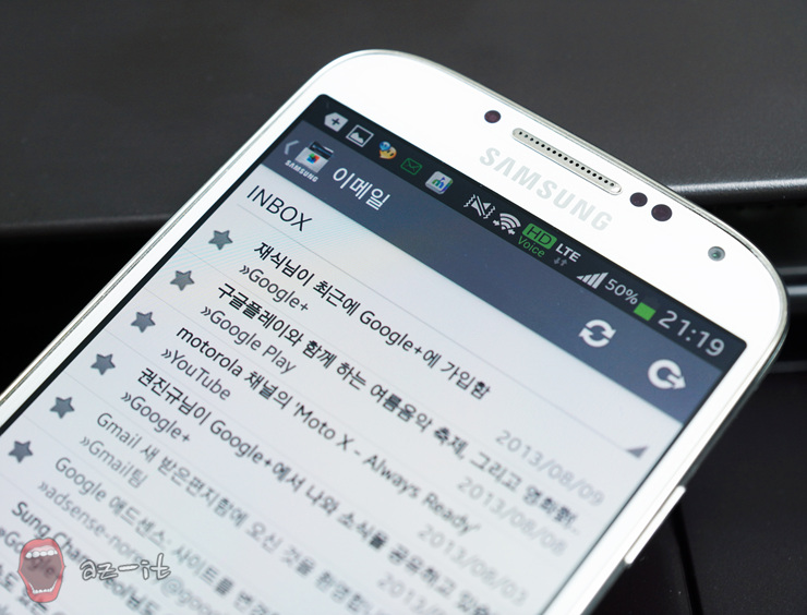 삼성 모바일 프린트 앱으로 지메일 내용을 출력할 수 있습니다.