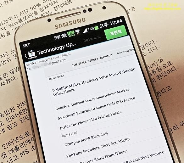 모바일 프린트 앱으로 지메일 계정에 접속한 화면입니다.