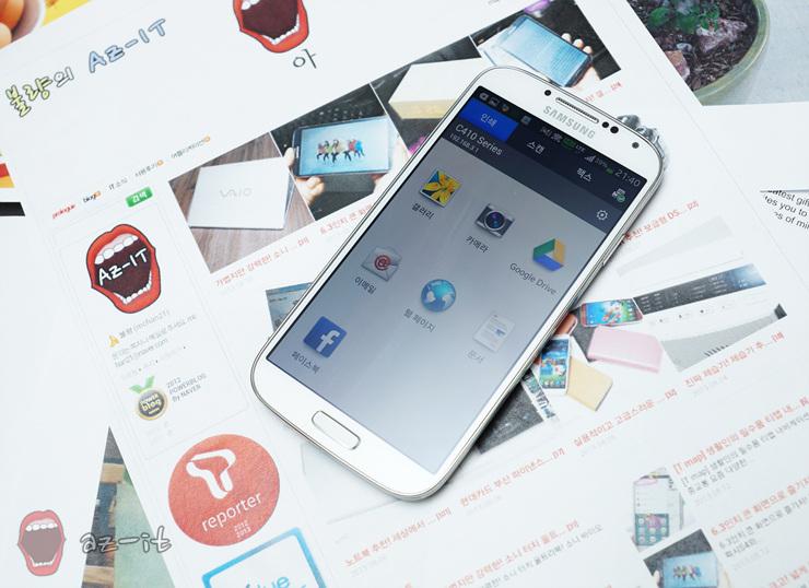 삼성 모바일 프린트 앱의 메인 UI 입니다.