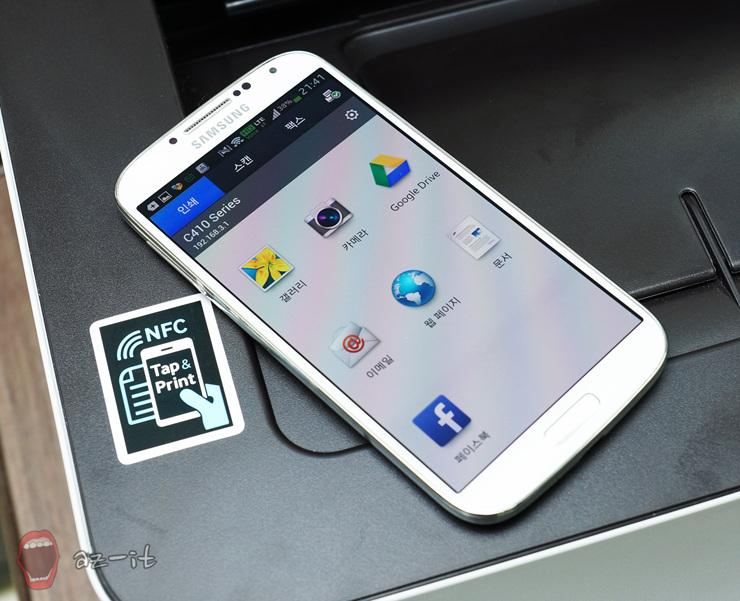 삼성 모바일 프린트 앱과 NFC 태깅을 지원하는 삼성 스마트 프린터 C413W 입니다.