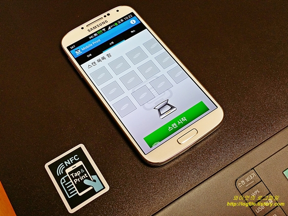 NFC 스캔 목록함입니다.