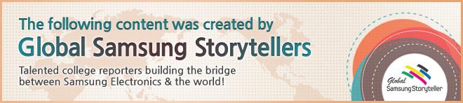 글로벌 삼성 스토리텔러 헤더 이미지입니다.