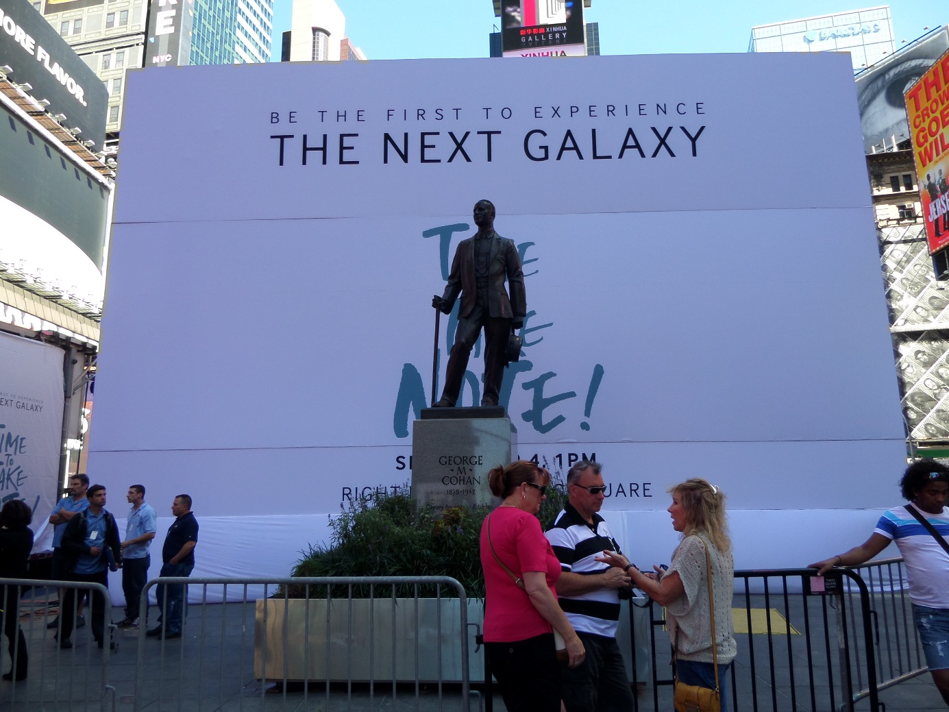 삼성 언팩 뉴욕 생중계 현장 모습입니다.