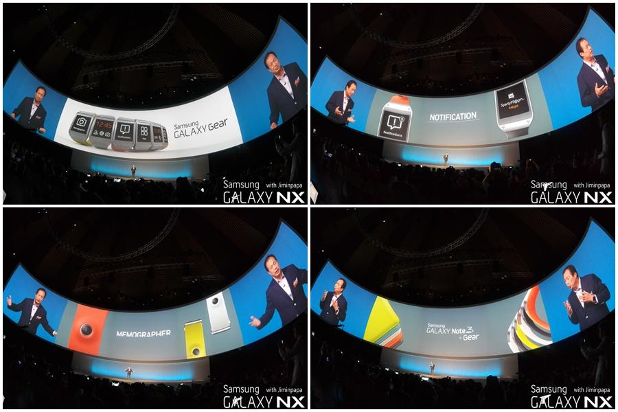 삼성 언팩 행사장면입니다.