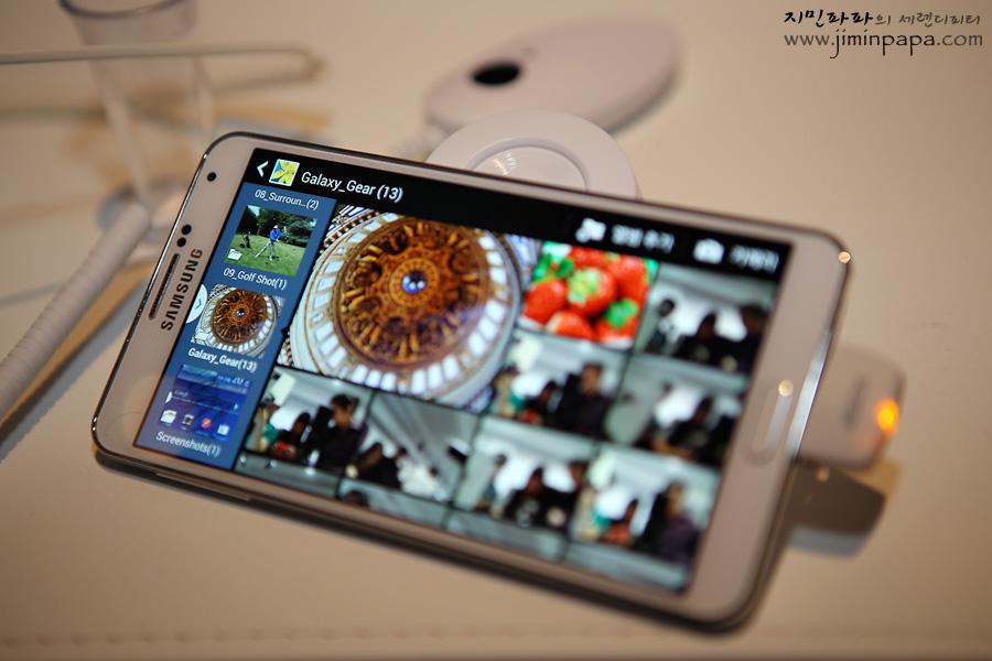 갤럭시 노트 3 연동 화면입니다.