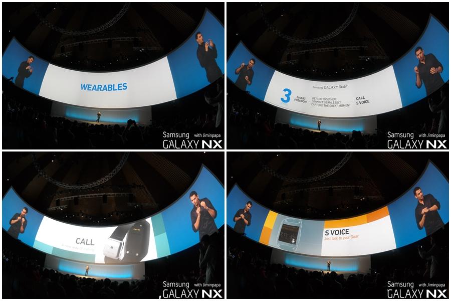 삼성 언팩 행사 장면입니다.