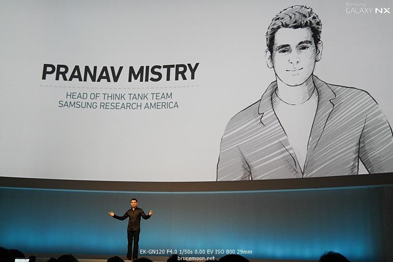 삼성전자 Think Tank 팀을 이끌고 있는 Pranav Mistry씨의 진행이 이루어지는 이미지입니다.