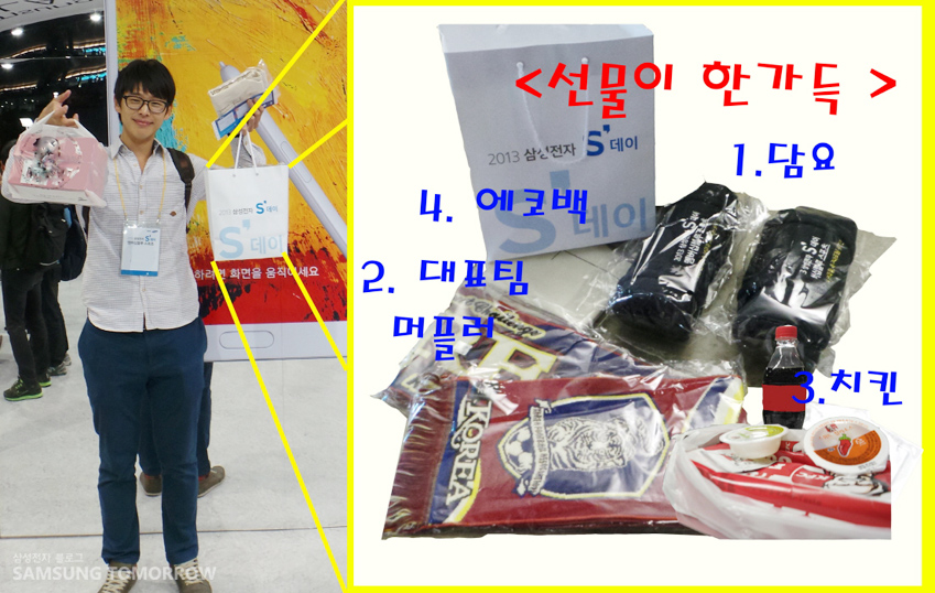 멤버십 블루로 선물을 받은 김제경 삼성스토리텔러입니다. 선물은 담요, 대표팀 머플러, 치킨, 에코백이 있습니다.