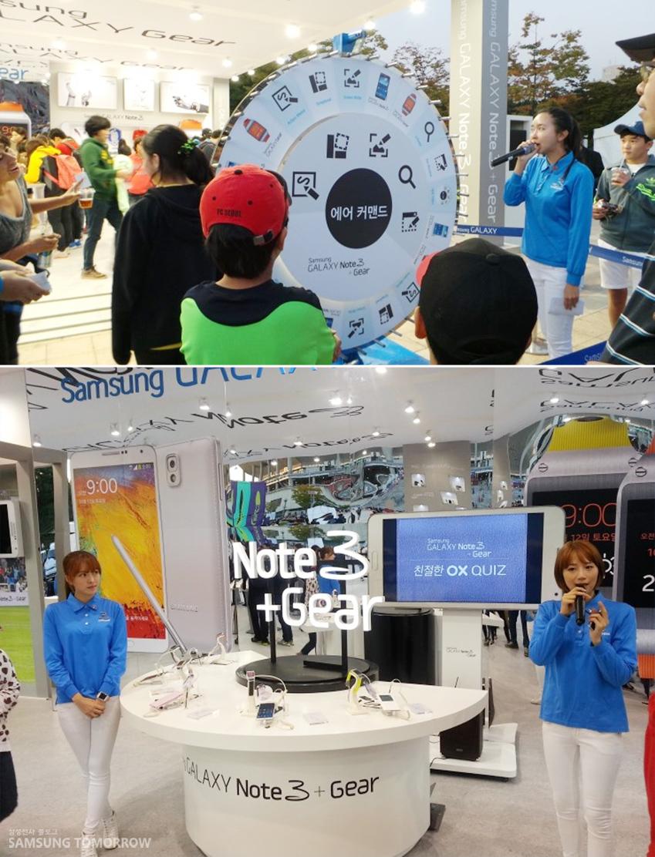 상암월드컵경기자 갤럭시 노트 3, 갤럭시 기어 체험부스에 룰렛돌리기 행사와 OX 퀴즈를 하고 있습니다.