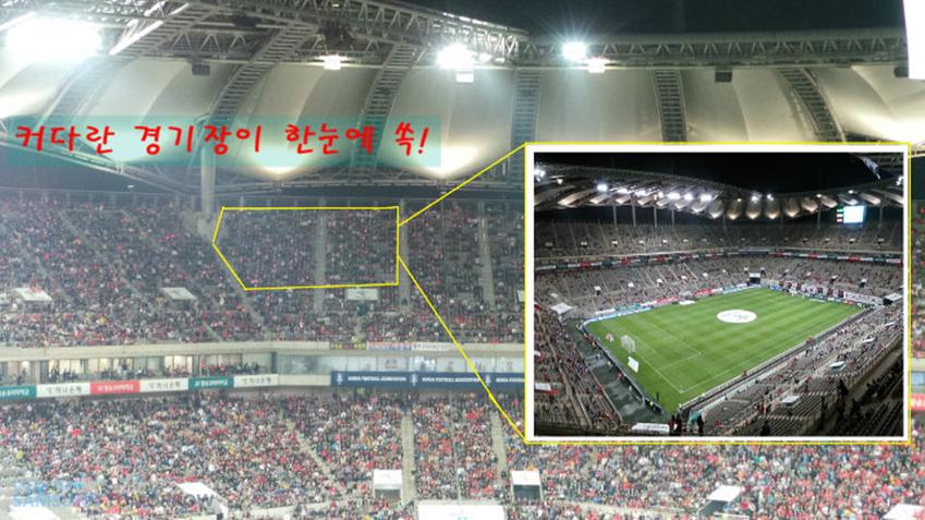 커다란 경기장이 한눈에 쏙! 멤버십 블루의 좌석입니다.