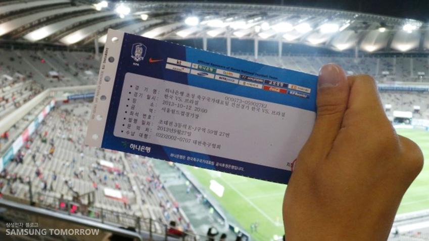 삼성전자 멤버십 블루에게 나누어준 경기 초대권입니다.