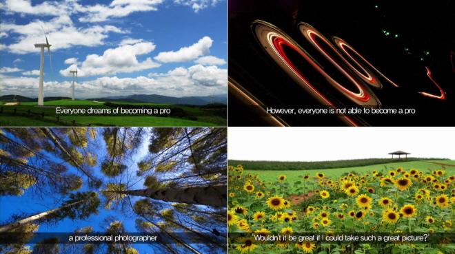 카메라 애플리케이션을 이용해 찍은 사진들입니다.