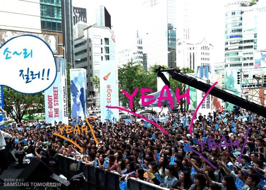 딜라이트 어반그라운드 공연을 보고 있는 사람들입니다. 소~리 질러!! YEAH!!